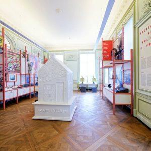 מוזיאון בל וויו (BELvue Museum)